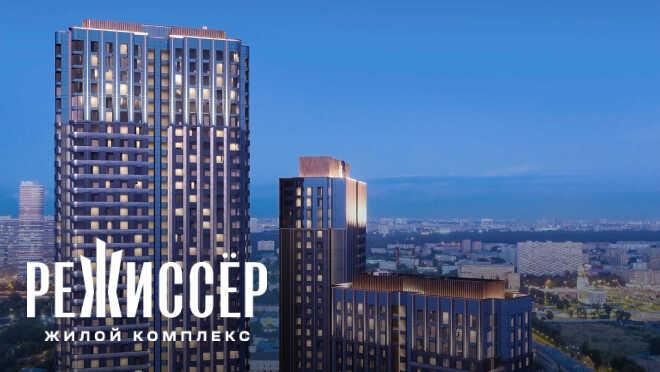 Ипотека от 2,99% в новом проекте ГК ФСК Жилой комплекс бизнес-класса